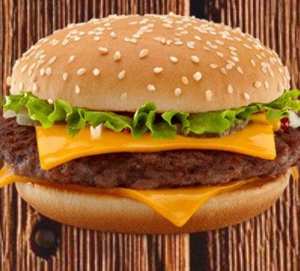 Чизбургер большой (370гр)