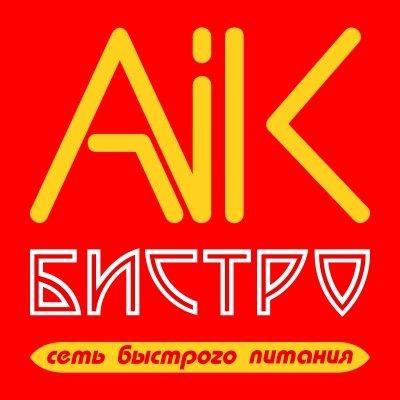 AIK Бистро