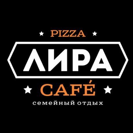 Пиццерия Лира