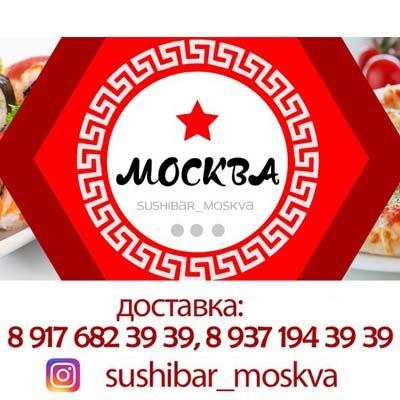 Суши бар Москва (г.Элиста)