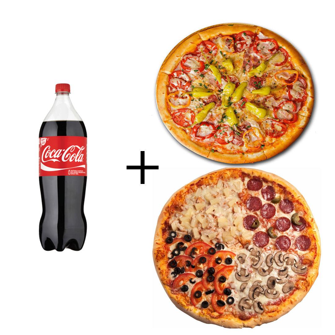 картинки пицца и кола прикольные того