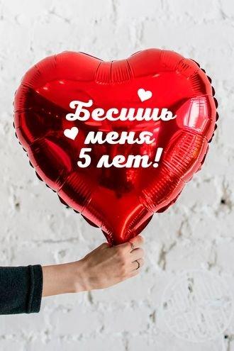 """Фольга 18"""" любимым"""
