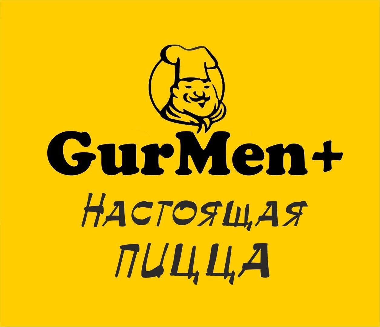 Gurmen+