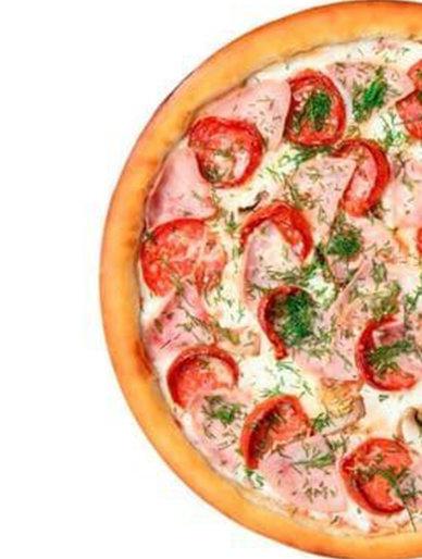 Половинка пиццы Семейная