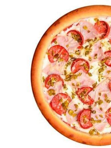 Половинка пиццы Дракон
