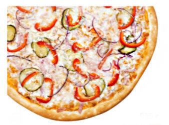 Половинка пиццы Борсалино