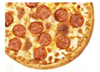 Половинка пиццы Пепперони