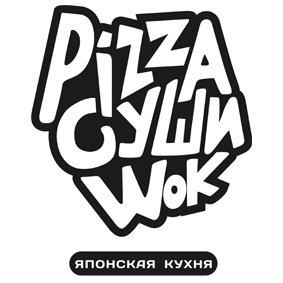 PizzaСушиWok