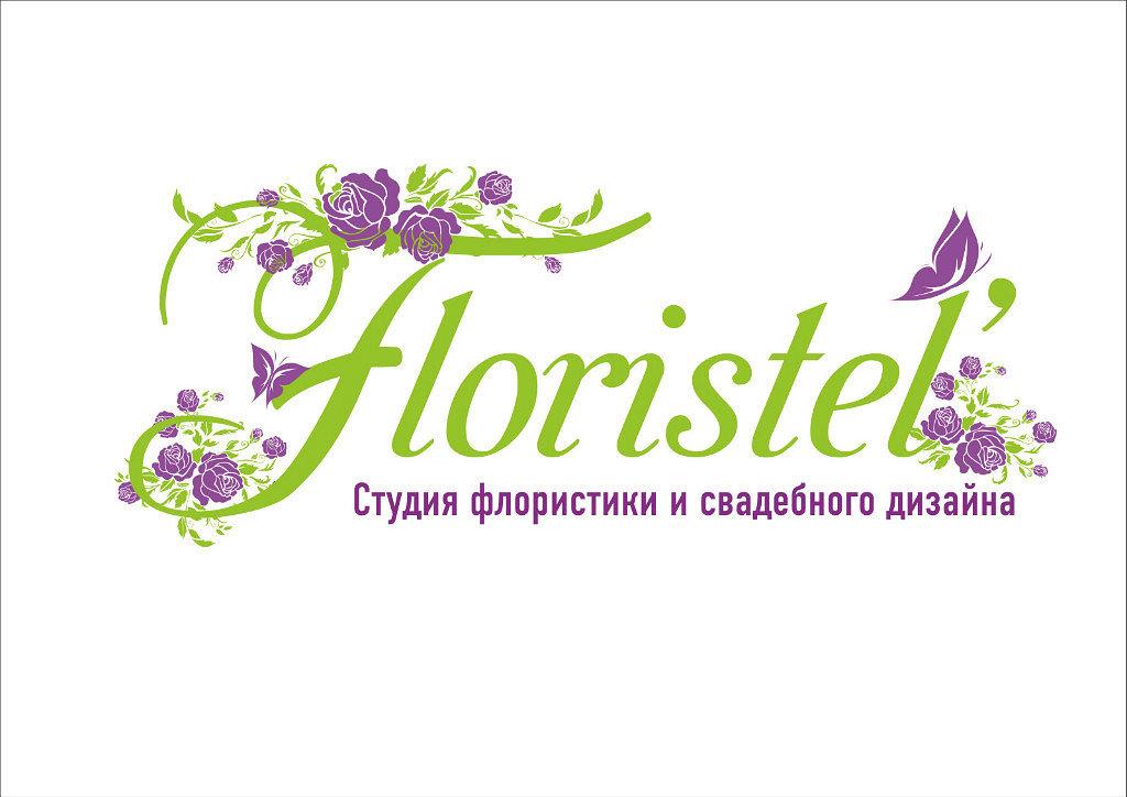 Салон цветов «Floristel'»