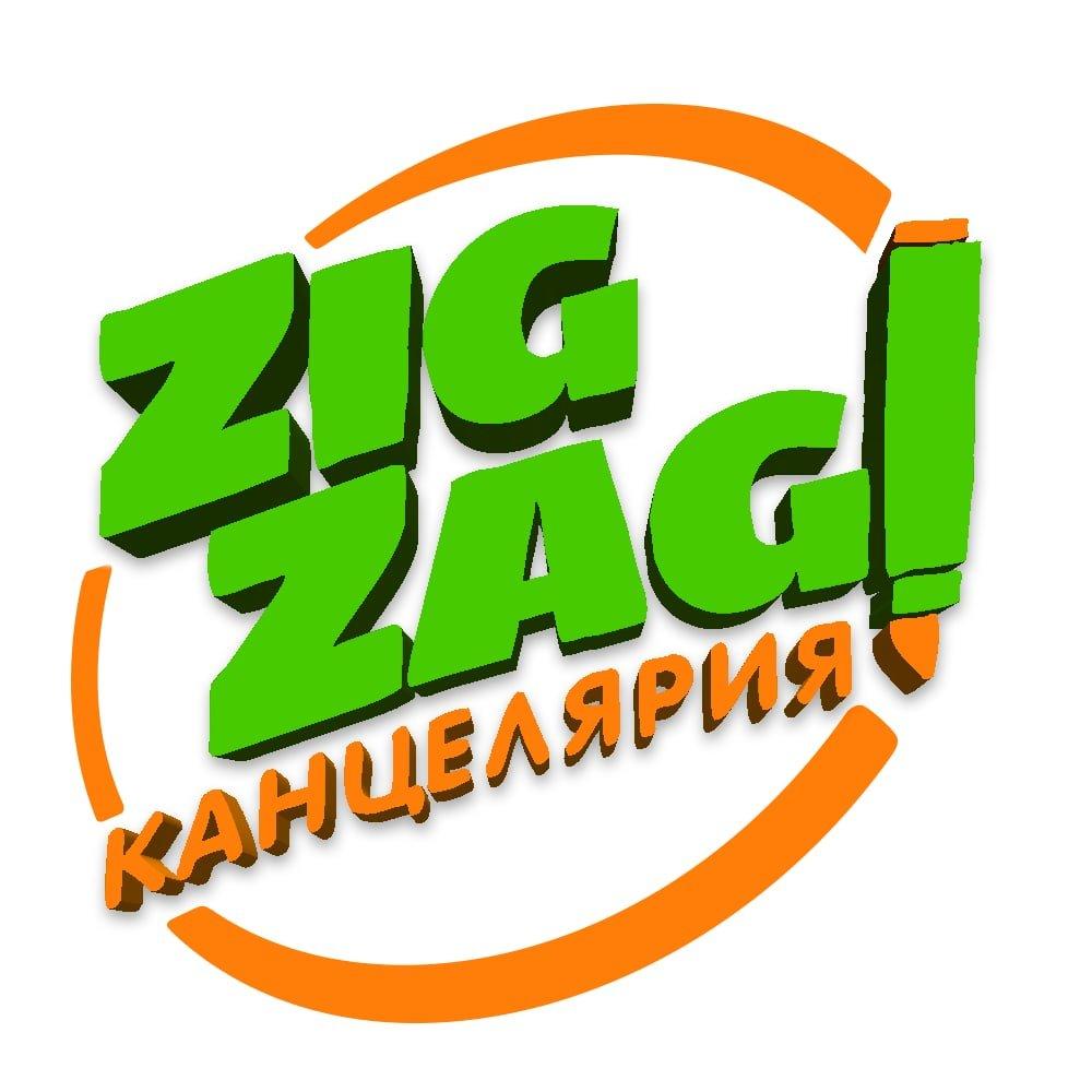 КанцМаркет «ZigZag»