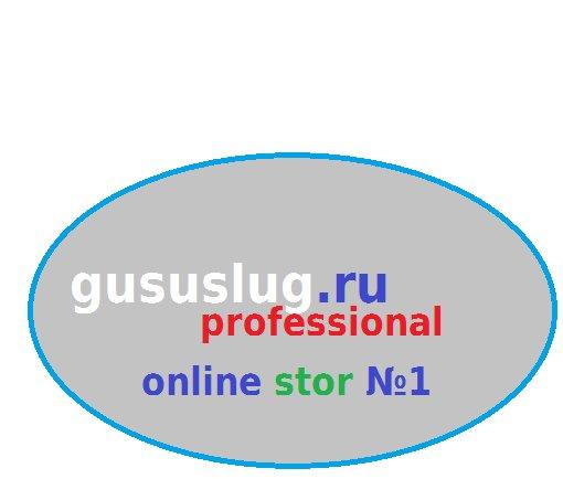 Первый онлайн магазин